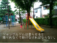 image-20110620130245.png